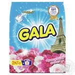 Gala French aroma for colored fabrics automat powder detergent 2kg
