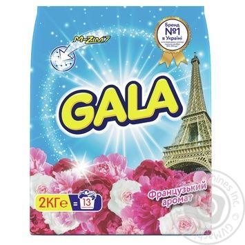 Порошок пральний Gala Французький аромат для кольорових речей автомат 2кг