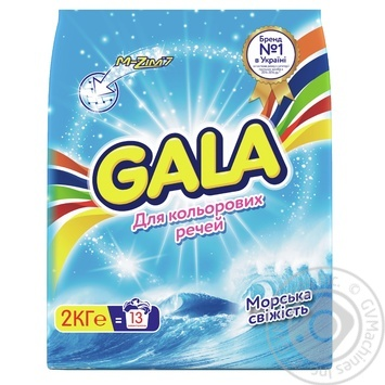 Стиральный порошок Gala Морская свежесть автомат 2кг