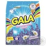Gala Lavender and chamomile for colored fabrics automat powder detergent 2kg