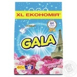 Gala French aroma for colored fabrics automat powder detergent 4kg