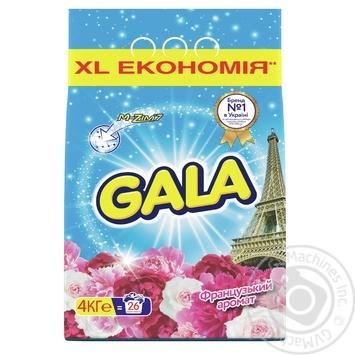 Стиральный порошок Gala Французский аромат автомат 4кг - купить, цены на Фуршет - фото 1