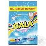 Gala Fresh sea for colored fabrics automat  powder powder detergent 4kg