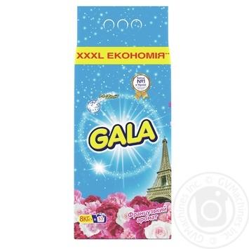 Стиральный порошок Gala Французский аромат автомат 8кг