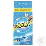 Порошок стиральный Gala Морская свежесть для цветных вещей автомат 8кг
