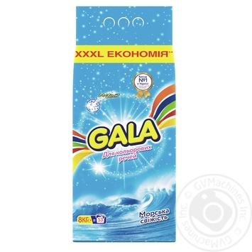 Стиральный порошок Gala Морская свежесть для цветного белья 8кг