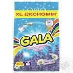 Powder detergent Gala for washing 4000g
