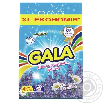 Gala Lavender and chamomile for colored fabrics automat powder detergent 4kg