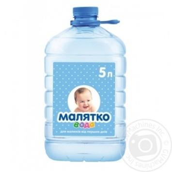Вода Малятко негазированная с рождения 5000мл