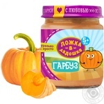 Puree Lozhka v kadoshke pumpkin for children from 5 months 100g