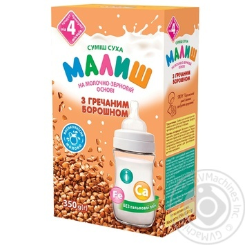 Dry milk formula Malysh with buckwheat flour for 3+ month babies 350g