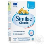 Mix milk Similac 1 dry for children 0-6 months 300g