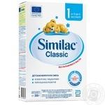 Суміш молочна Similac Classic 1 дитяча 300г