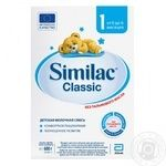 Mix milk Similac Classic dry for children 0-6 months 600g