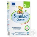 Mix milk Similac Classic dry for children 6-12 month 300g