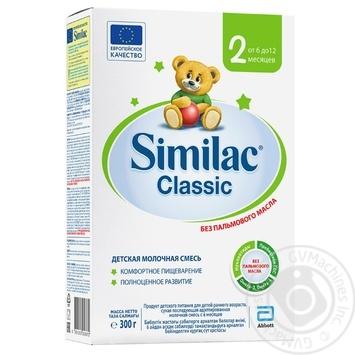 Суміш молочна Similac Classic 2 дитяча 300г