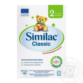 Суміш дитяча молочна Similac Classic 2 600г