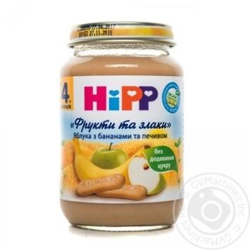 Пюре ХіПП Яблука з бананами та печивом Фрукти та зерно для дітей з 5 місяців 190г - купити, ціни на Ашан - фото 1