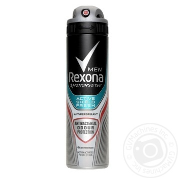 Rexona Men Extreme aerosol Antiperspirant 150ml - buy, prices for Novus - image 1