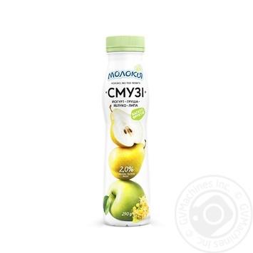 Скидка на Смузи Молокия Йогурт-Груша-Яблоко-Липа 2% 290г