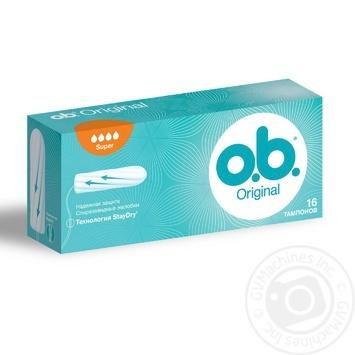 Тампоны o.b. Original Super 4 капли 16шт - купить, цены на Novus - фото 1
