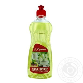 Средство Фуршет Лимон для мытья посуды 0,5л - купить, цены на Фуршет - фото 1