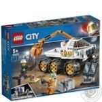 Lego Planet rover test drive Constructor