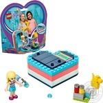 Lego Heart box Summer with Stephanie Constructor