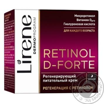 Крем для обличя регенеруючий та живильний Retinol D-FORTE ніч Lirene, 50мл - купить, цены на Novus - фото 1