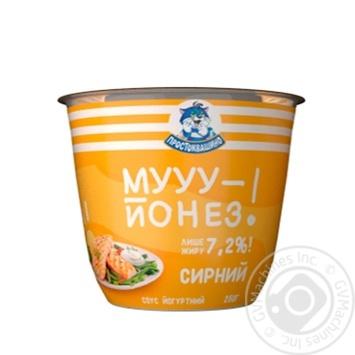 Соус йогуртний Простоквашино з сирним смаком 7,2% 250г
