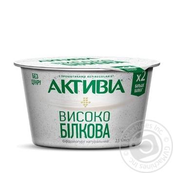 Скидка на Бифидойогурт Danone Активиа высокобелковая Натуральный 2% 130г