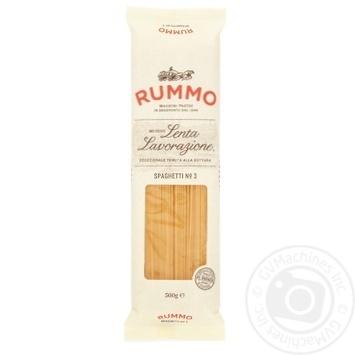 Паста Rummo Спагетти №3 500г