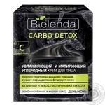 Крем д\обличчя Bielenda Carbon Detox 50мл