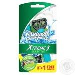Бритва одноразовая Wilkinson Sword Xtreme3 Sensitive 3+1шт