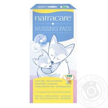 Прокладки для груди Natracare Nursing Pads 26шт