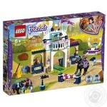 Конструктор Lego Стефані на скачках41367