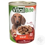 Food beef in jelly for pets 415g