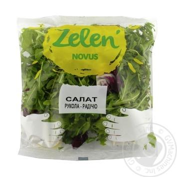 Салат Novus Zelen' Руккола-Радичио 105г - купить, цены на Novus - фото 1