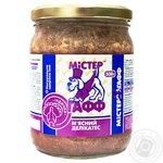 Food Mister gaff turkey for dogs 500g