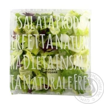 Vita Verde Sviatkiviy Salad Mix 180g - buy, prices for Novus - image 1