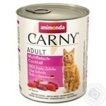 Food Animonda meat for cats 400g