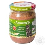 Leopold Meat Delicacy Wet Food with Calf Meat for Cats 500g