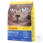 Food Josera dry for cats 400g