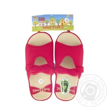 Взуття дом. дит. Home Story 80851-AO