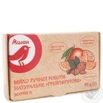 Мыло Ашан ручной работы натуральное грейпфрутовое 95г - купить, цены на Ашан - фото 1