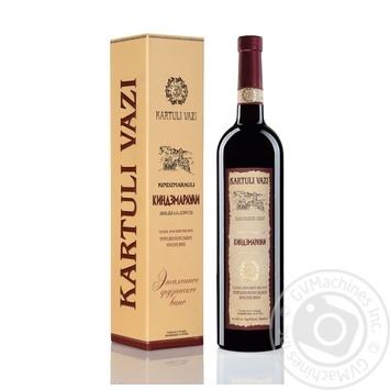 Вино Kartuli Vazi Киндзмараули красное полусладкое 10,5% 0,75л