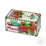 Karpatsky chai with raspberry herbal tea 42pcs 84g