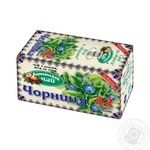 Karpatsky chai with bilberry herbal tea 42pcs 84g