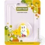 Baby Team Animals Soother Chain in Assortment