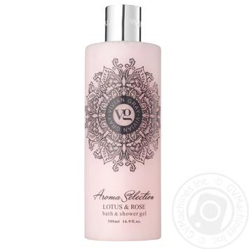 Гель для душа Vivian Gray Aroma Selection Лотос и роза 500мл